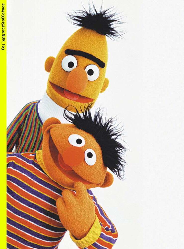 Ernie und Bert Sesamstraße © NDR/Sesame Workshop