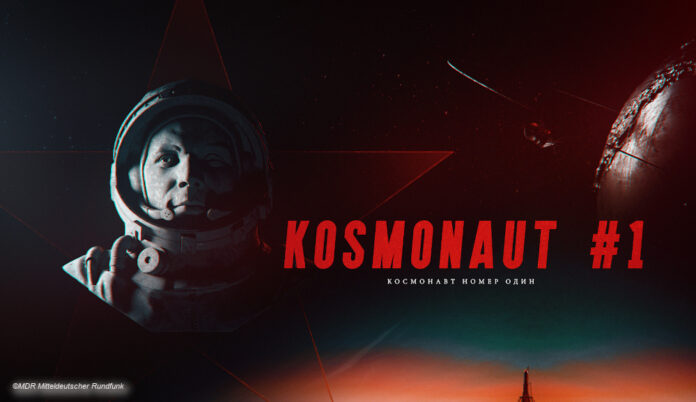 MDR Kosmos©MDR Mitteldeutscher Rundfunk